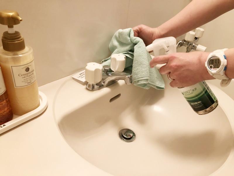 浴室蛇口の消毒
