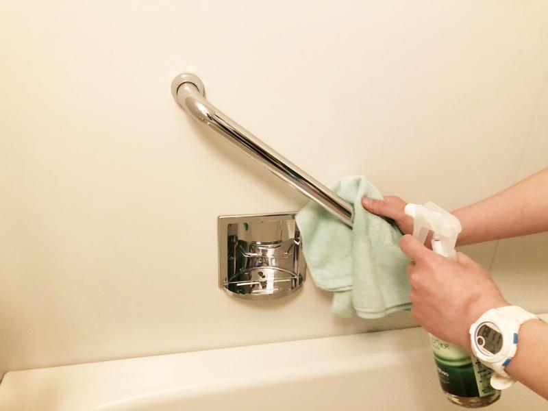 浴室手すりの消毒